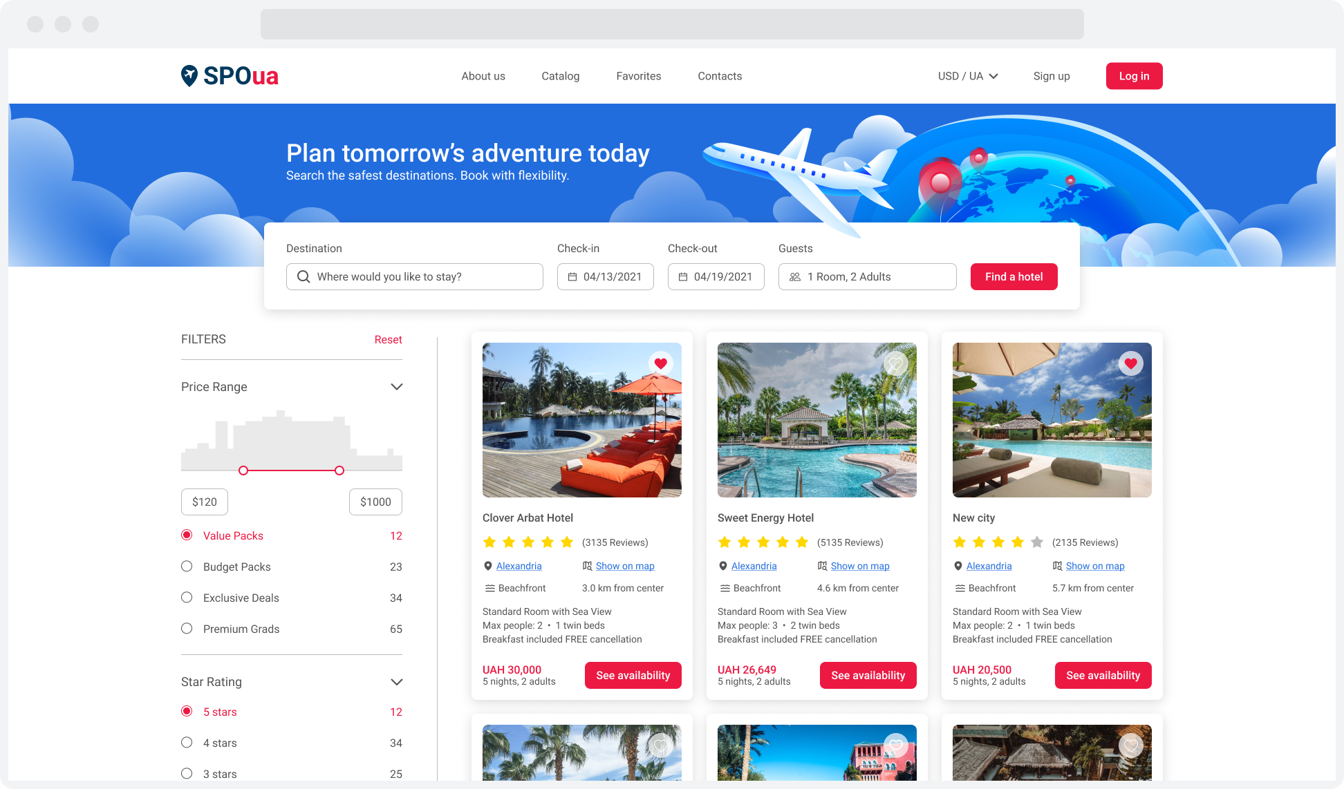 Home page for SpoUA, a travel package aggregator
