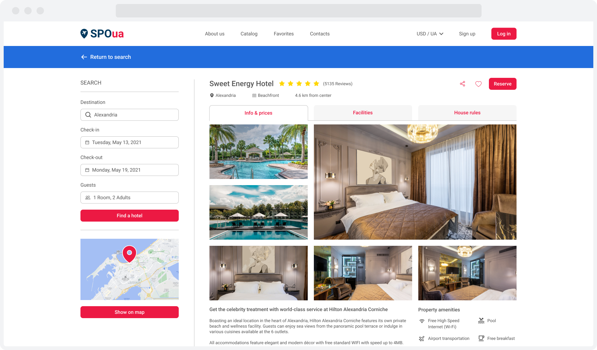 Search results for SpoUA, a travel package aggregator